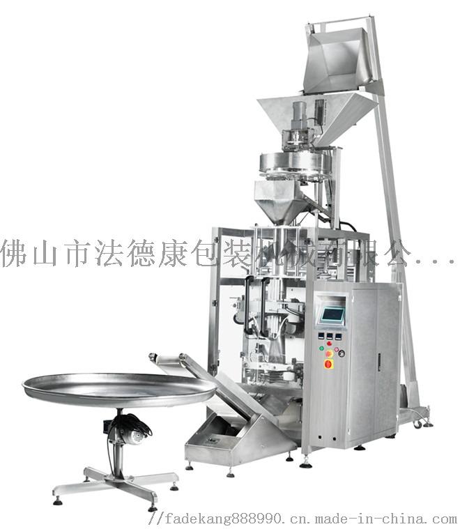 520量杯立式自动包装机.jpg