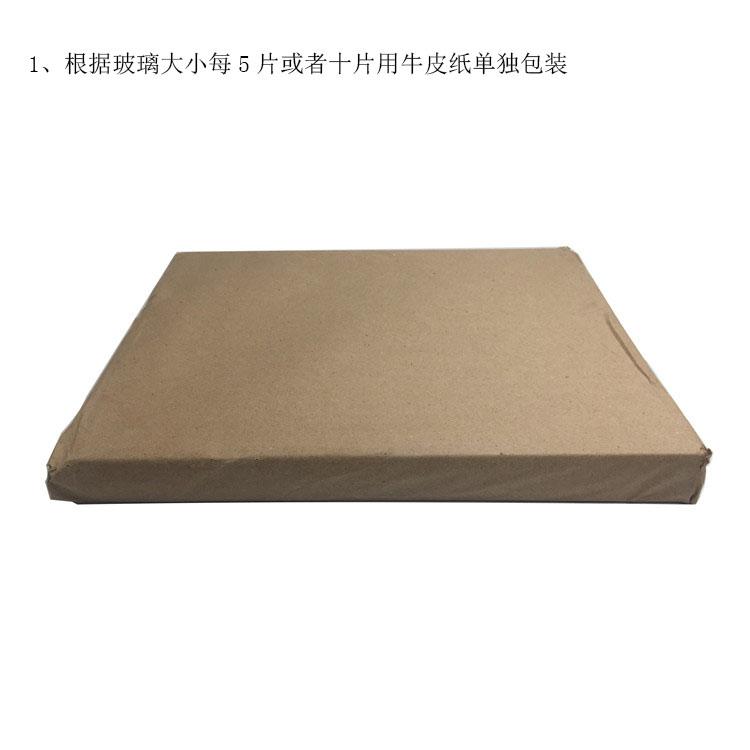 包裝方式-01.jpg