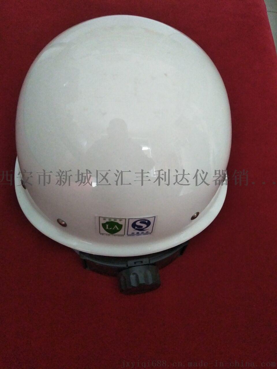 西安安全帽189,9281,2558哪里有 安全帽45628732
