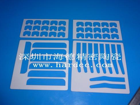鐳射加工切割陶瓷基片47927995