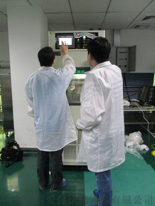 溫度變化的儀器,高低溫度試驗測試806311515
