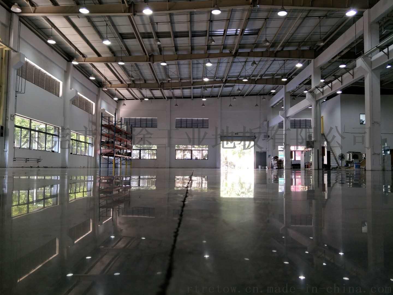 廣東鶴山水泥地面翻新、鶴山工廠舊地面翻新處理45689702