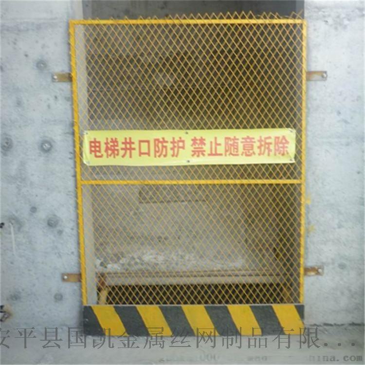 基坑护栏   厂家专业生产98531742