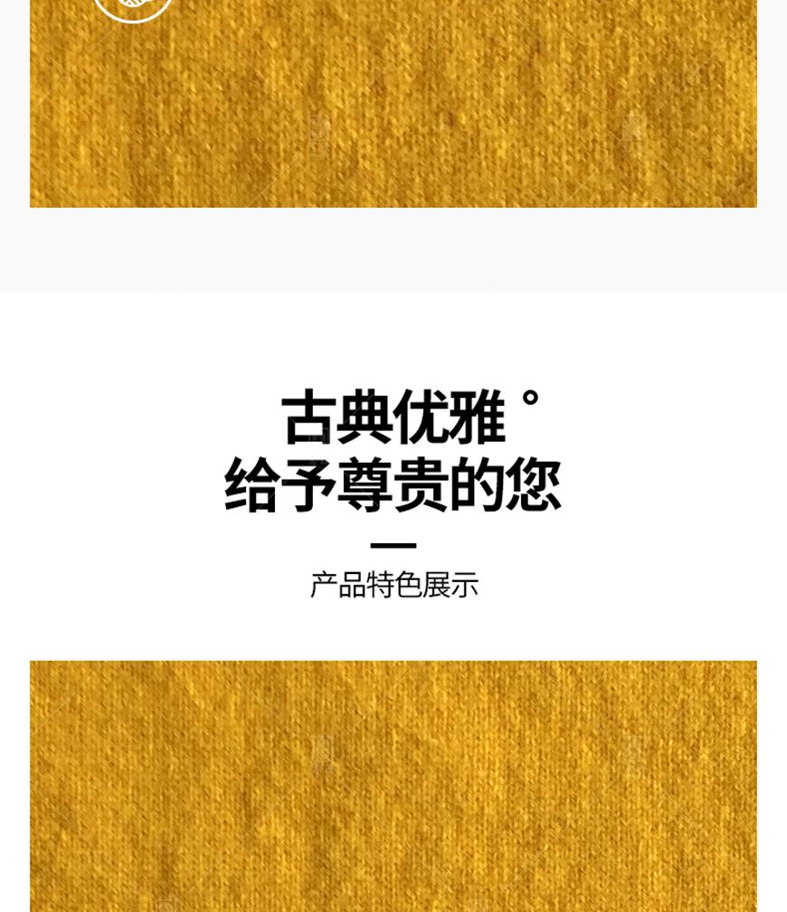 85、有色貂绒-15%_08.jpg