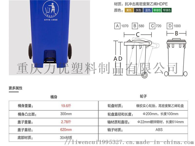 中間腳踏產品詳情_03.jpg