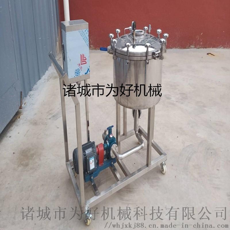 全自动食用油过滤机为好手推式滤油机853816632