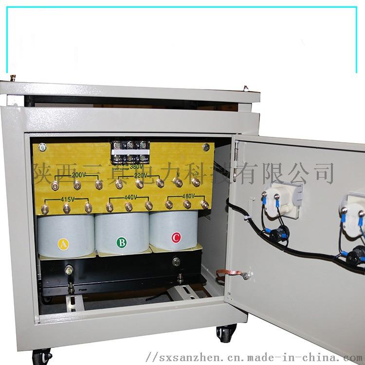 SG隔離變壓器生產廠家 SBK三相乾式隔離變壓器858520655