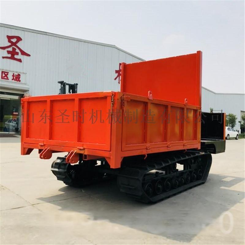 3吨履带式运输车 (1).jpg