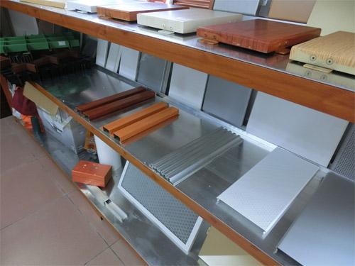 铝天花吊顶 铝幕墙厂家 装饰铝型材定制.jpg