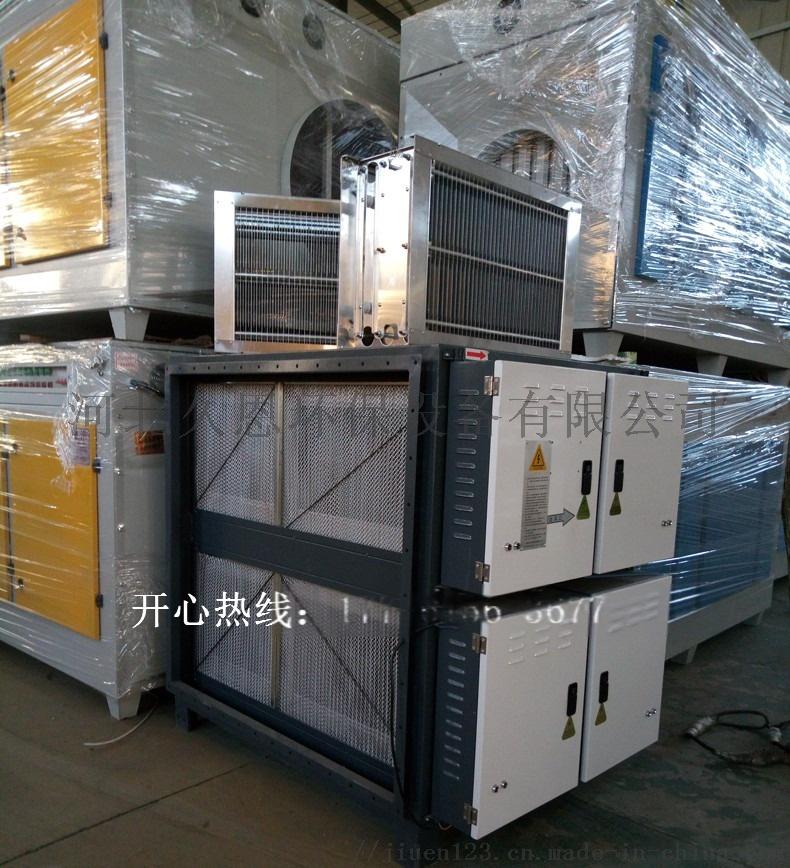 商用油烟净化器清洗方便费用少130804665