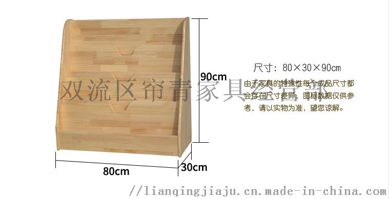 绵阳幼儿园家具双层床多层床定做实木材质142431855