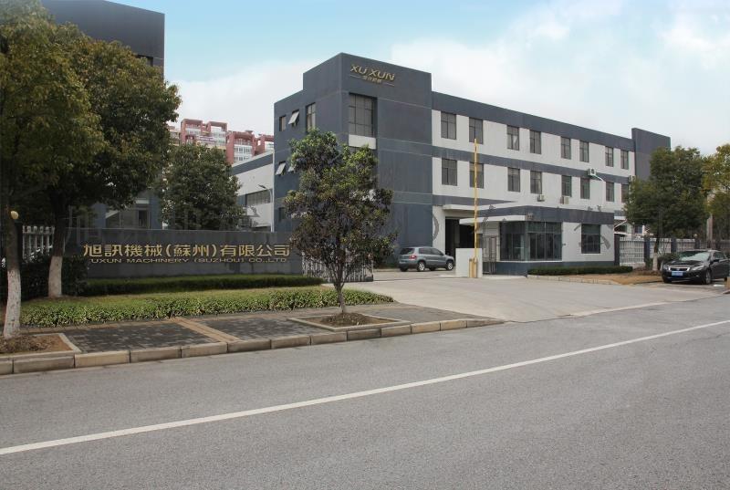 安徽工業冷水機廠家 直銷標準風冷水冷冷水機現貨供應120388185