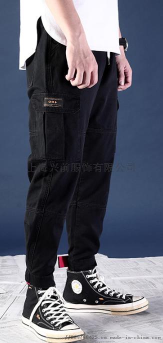 多袋褲3.png