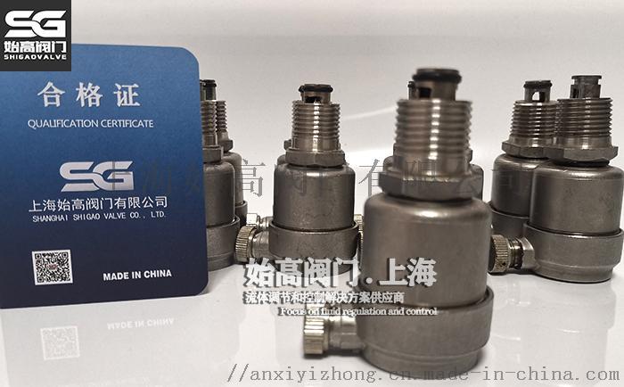 不锈钢自动排气阀实物1