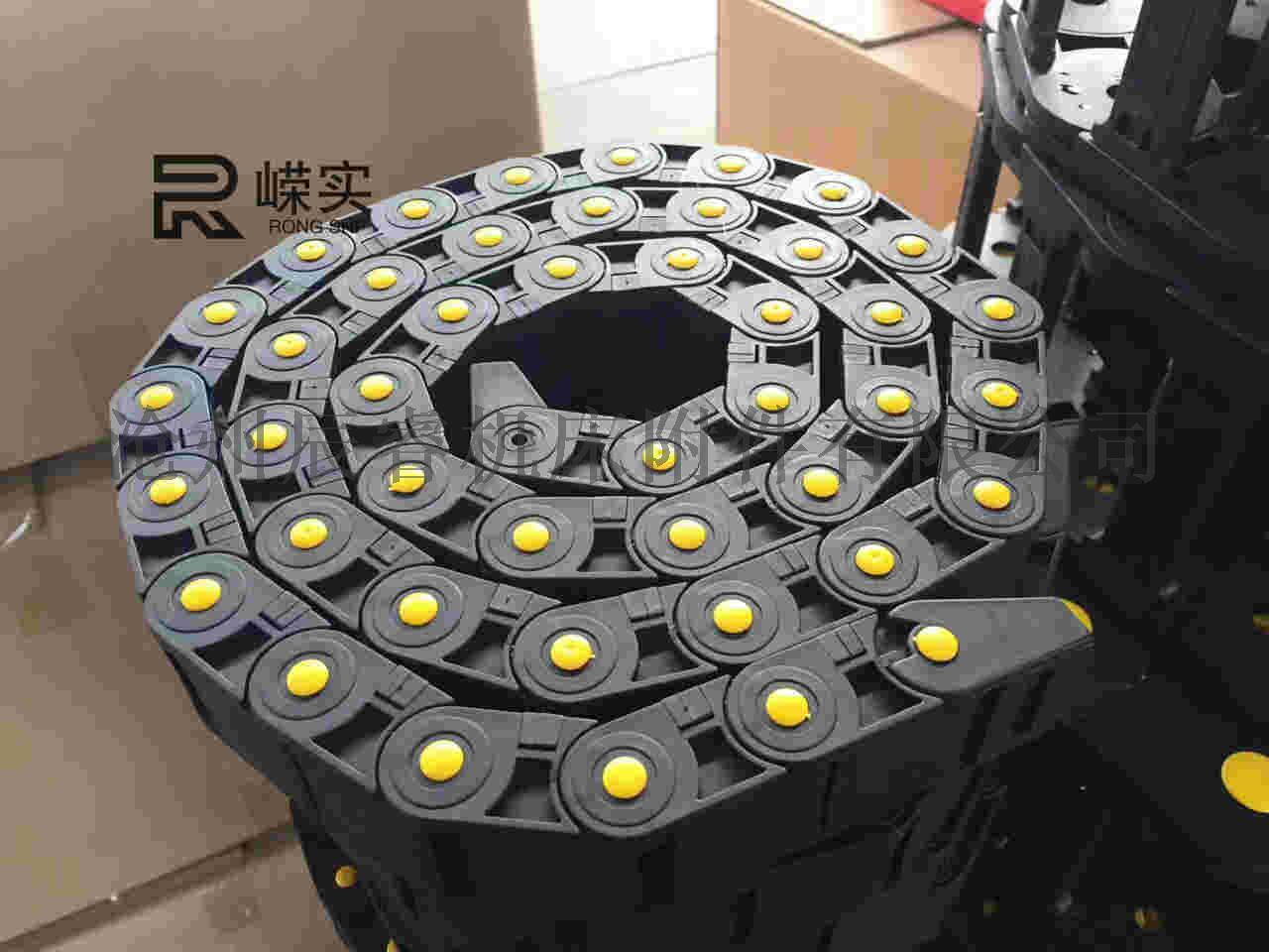 工程塑料拖链-「机床拖链」-沧州辰睿厂生产电缆拖链850551355