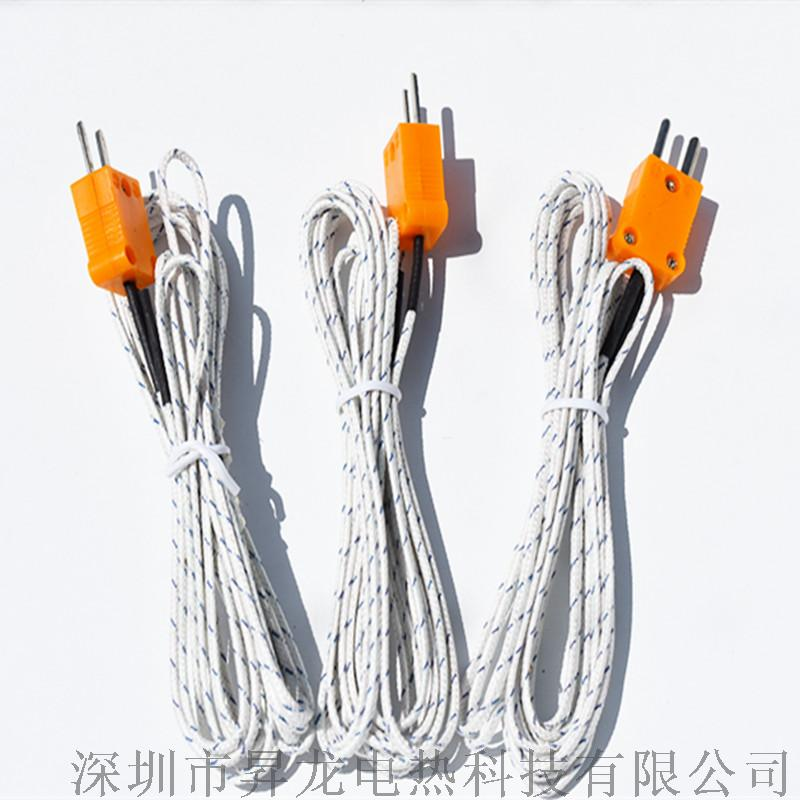 K型热电偶连接器黄插头插座879508145