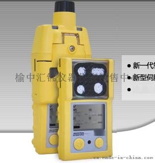 寶雞四合一氣體檢測儀1357288698996363325