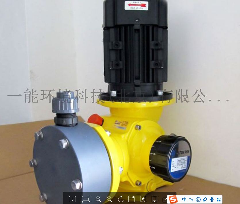 加药泵/加药反应设备/污水处理设备/防爆计量泵76223582