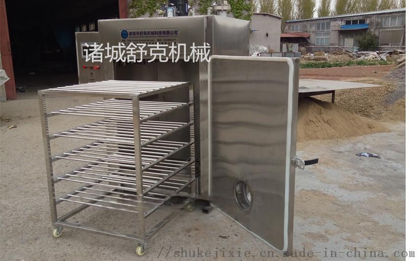 烤肠红肠腊肉自动上色烟熏炉71346222