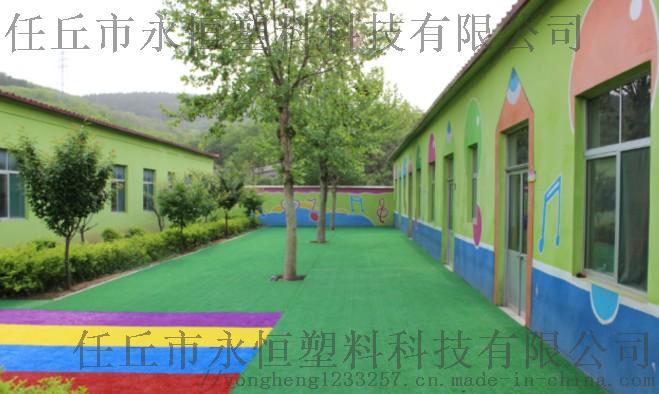 供应人造草坪幼儿园塑料草坪 河北人造草坪厂家764445092