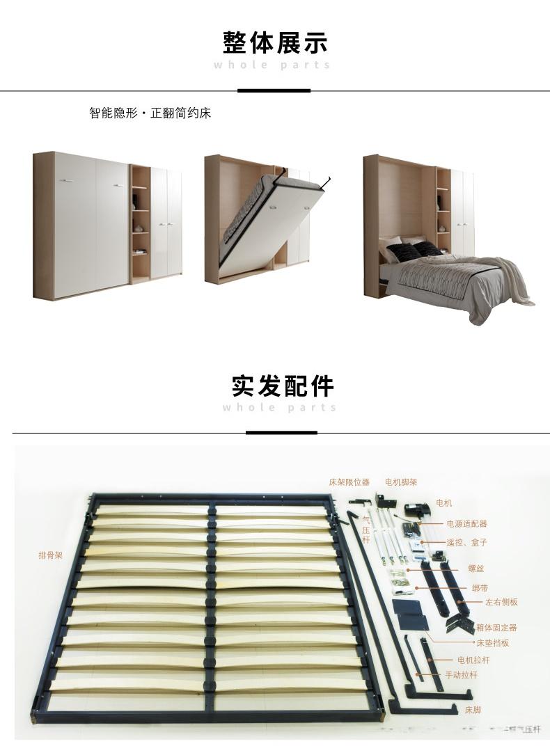 电动隐形床功能五金配件隐形床 广东智造坊普通款隐形床 节省空间隐形床72472682