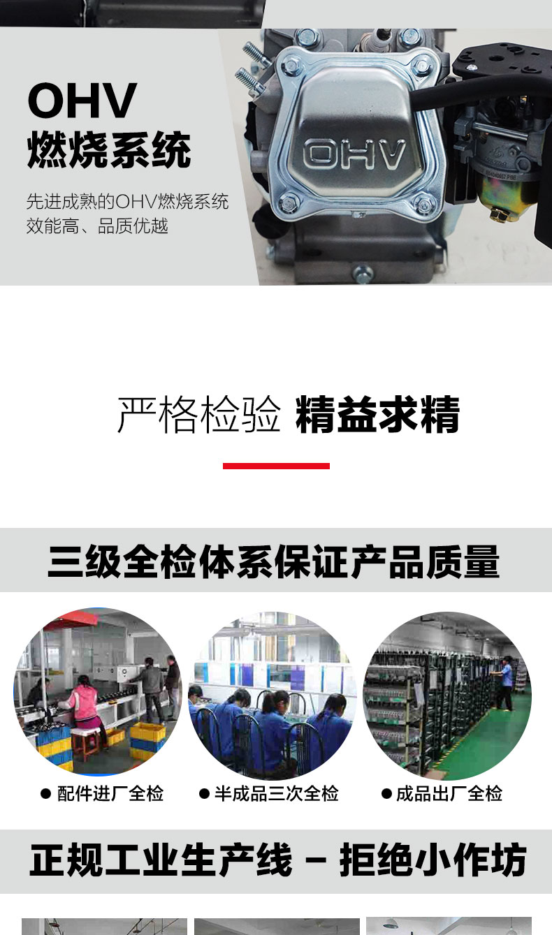 电动车增程器发电机详情页5KW_06.jpg