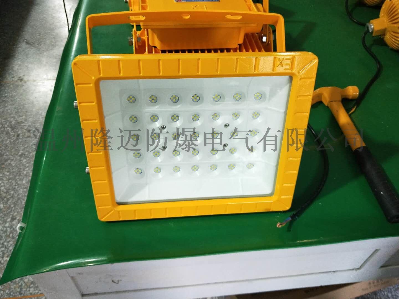 LED防爆灯HRD91-50W吸顶式820109565