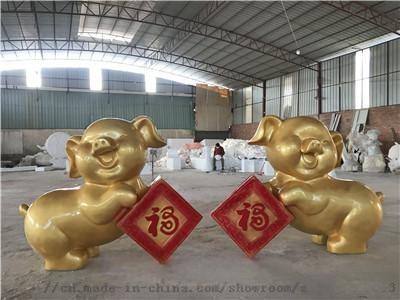 玻璃鋼金豬雕塑定做,佛山玻璃鋼動物雕塑廠家94872335