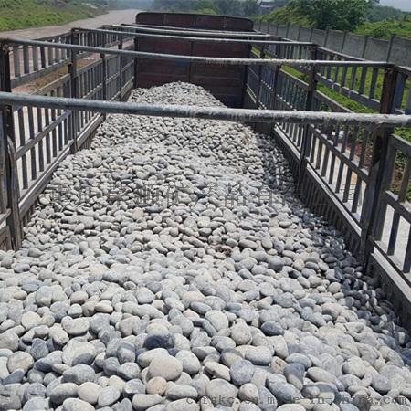 灰色鹅卵石
