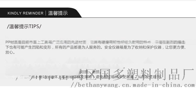 BJH213内页_15.jpg