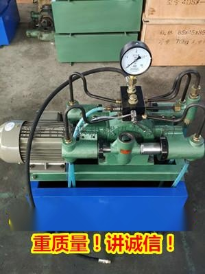 4dsy-16型電動試壓泵.jpg