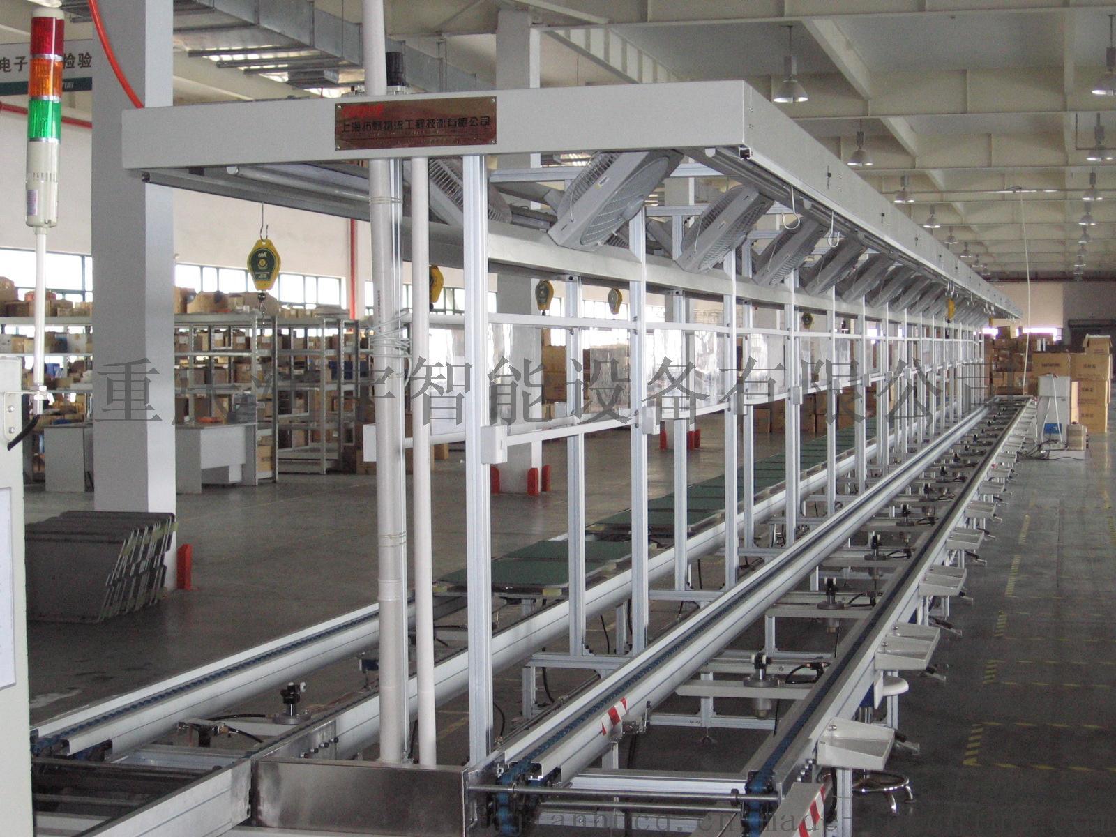 九洋豆浆机生产线.JPG