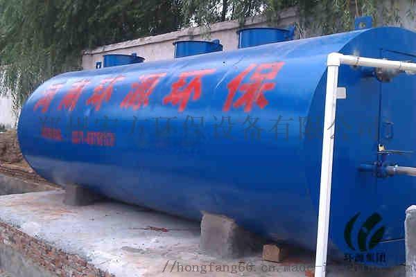 一体化生活污水处理设备18538585830张先生08.jpg