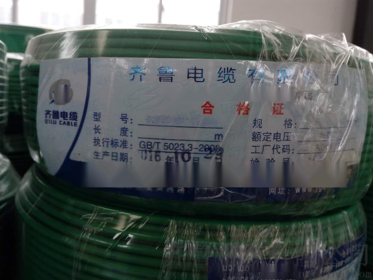供应-1KV-WDZ-VV 3*50齐鲁电缆69640062