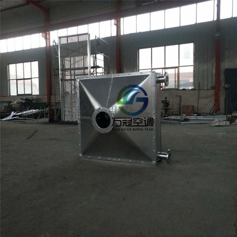 空氣加熱器鋼管鋁片 (1).jpg