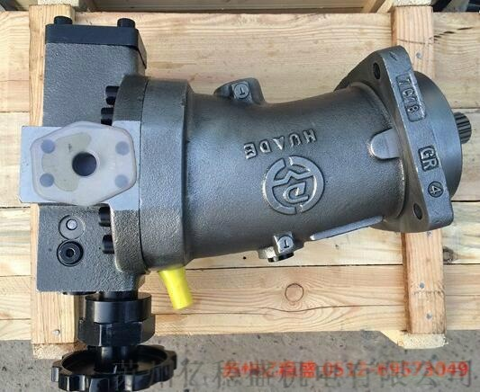 华德A7V160LV-1RPFOO小型液压泵764484312