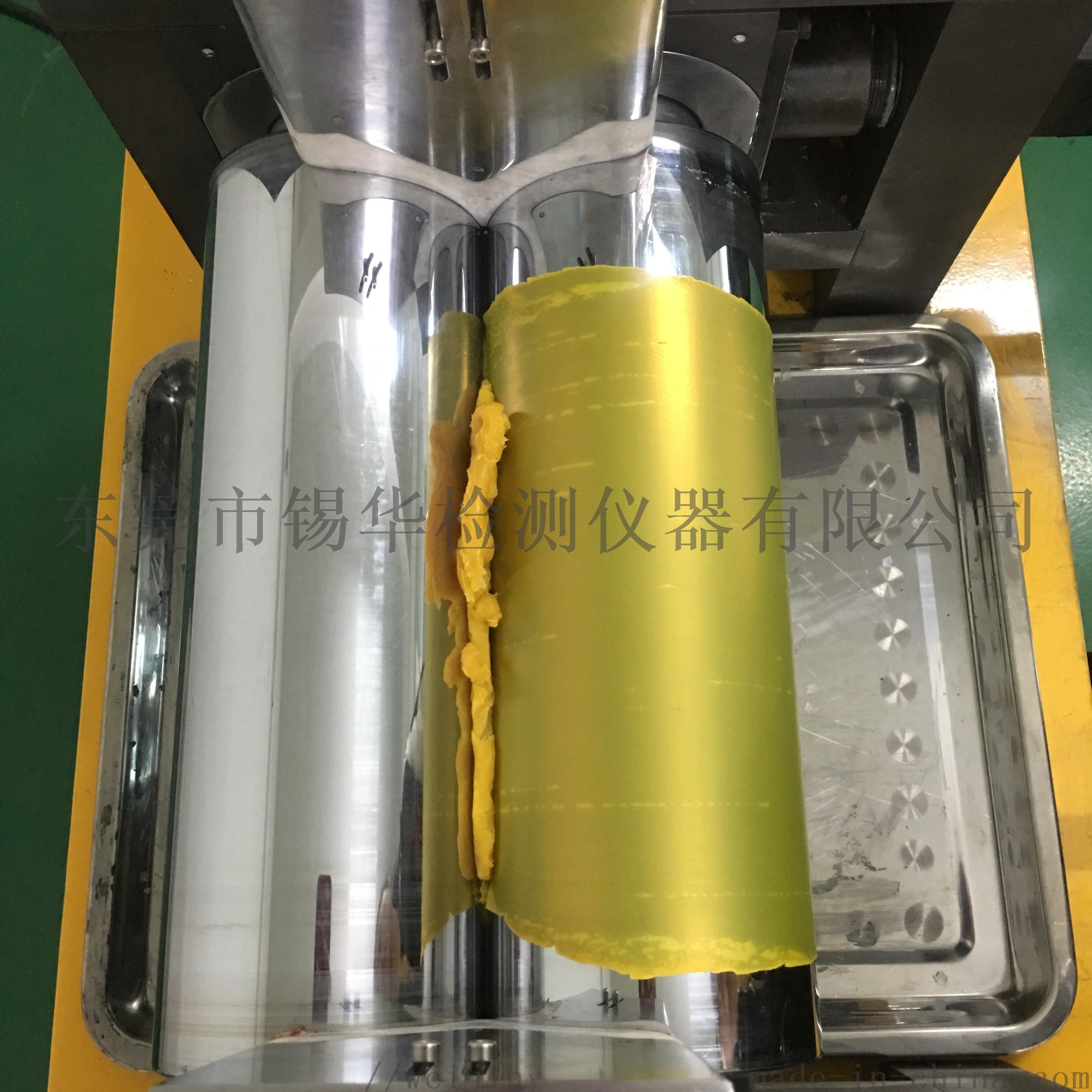東莞雙輥橡膠開煉機價格XH-40177676485