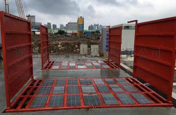 武汉沃泰WT-100P专业工地洗轮机769692935