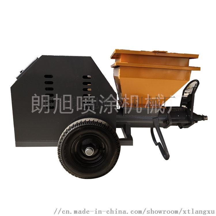 500型全自動膩子砂漿噴塗機 建築工程專用58980412
