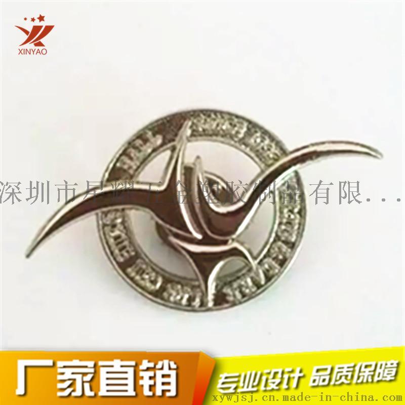 徽章 金属镂空徽章制作 个性设计 **创意徽章778953825