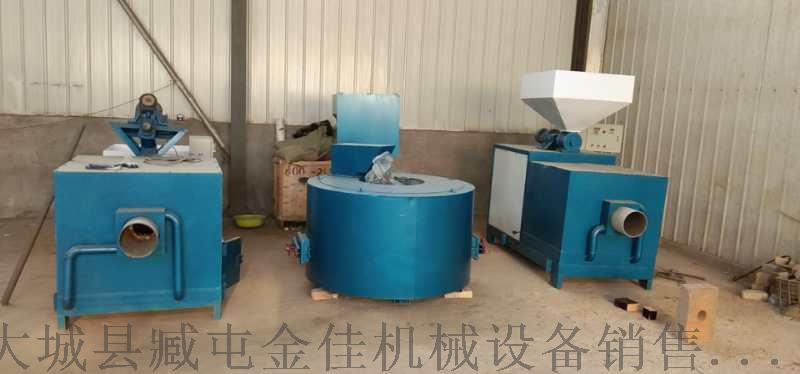 大城县金佳机械 自产自销 生物质燃烧机 热风炉81877742