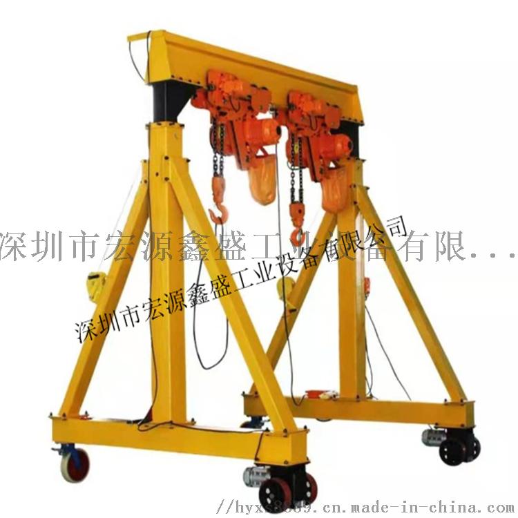 厂家直销 龙门架起重移动升降式小型天车行车龙门吊907917695