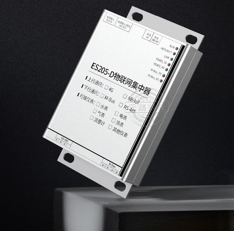 ES205-DORM集中器详情pc-水印_09.jpg