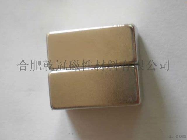方形磁条 打捞磁铁   力磁板 强力磁石106470505