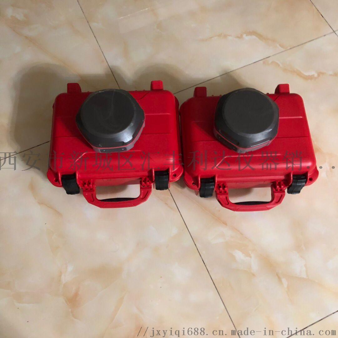 西安GPS/RTK測量系統13772489292822725725