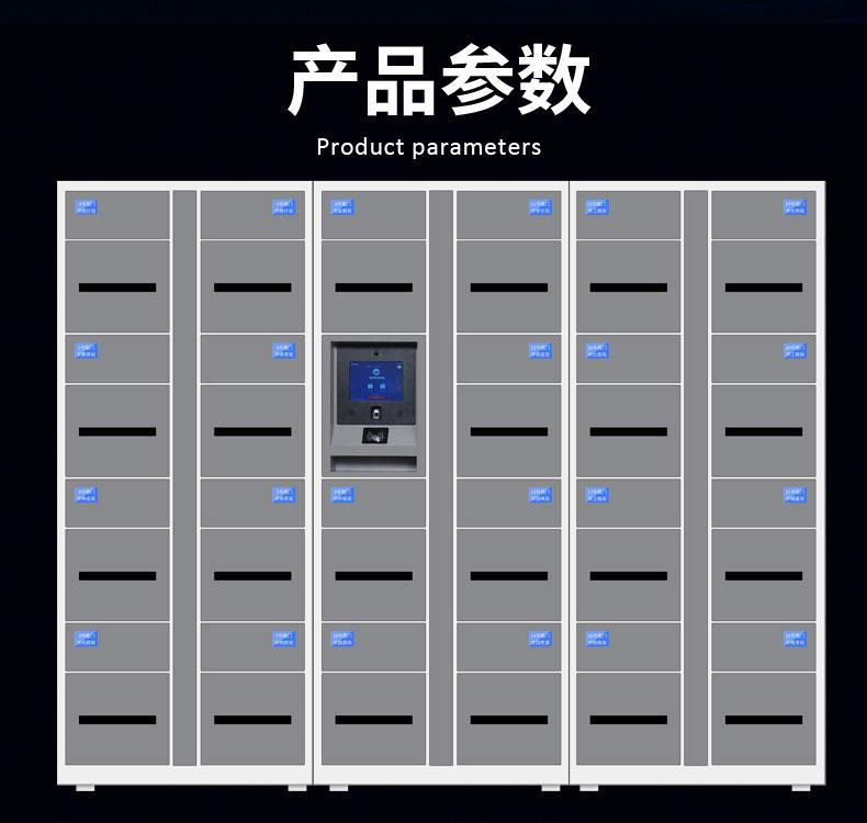智能文件交换箱_09.jpg