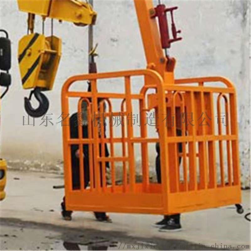 高空作业吊笼吊篮 建筑吊车施工吊篮110992612