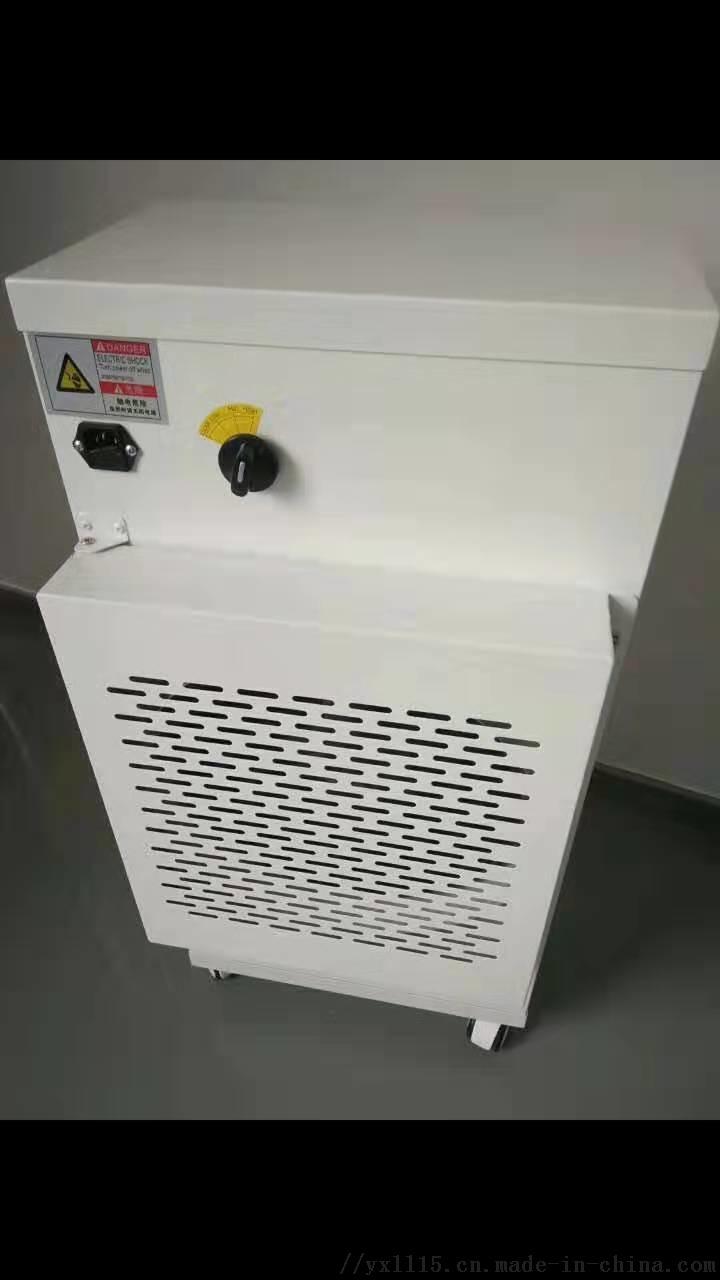 救护车负压排风净化装置115305242