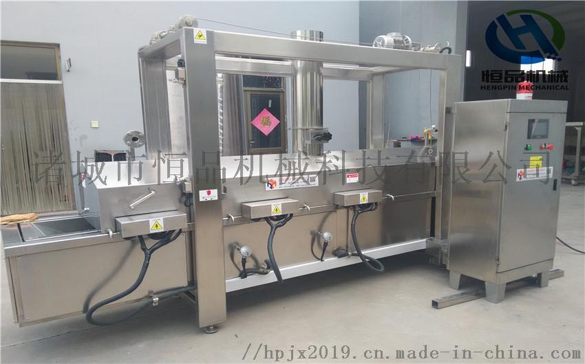 休閒食品油炸機 全自動油炸生產線101121942