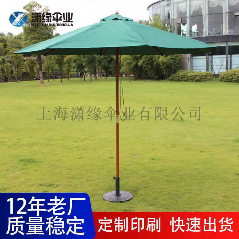中柱庭院伞、户外遮阳伞、上海庭院伞生产工厂125918372